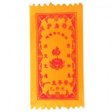 BUD002-15 Буддийский амулет - свиток Удача и защита от злых сил 10х20см, ткань