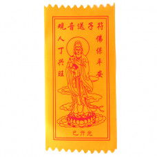 BUD002-16 Буддийский амулет - свиток Гуаньинь 10х20см, ткань