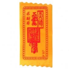 BUD002-17 Буддийский амулет - свиток Финансовый успех 10х20см, ткань