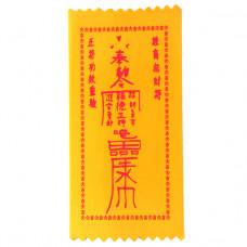 BUD002-18 Буддийский амулет - свиток Бизнес, богатство, удача 10х20см, ткань