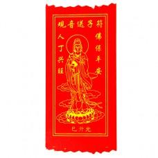 BUD002-21 Буддийский амулет - свиток Гуаньинь 10х20см, ткань
