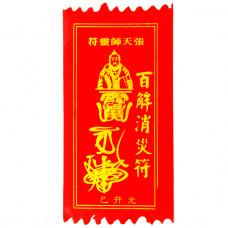 BUD002-23 Буддийский амулет - свиток Магическая сотня (отгоняющий злые чары) 10х20см, ткань