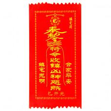 BUD002-24 Буддийский амулет - свиток Волшебный дом (счастье и спокойствие семьи) 10х20см, ткань