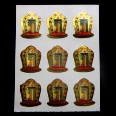 BUD004-01 Буддийские наклейки Калачакра 9шт. х 2,8см