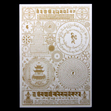 BUD004-06 Буддийская наклейка 7х10,5см прозрачная