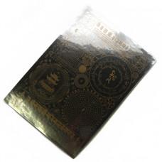 BUD004-07 Буддийская наклейка 7х10,5см серебристая