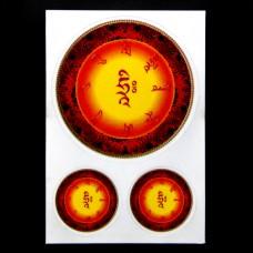 BUD004-09 Буддийские наклейки 1шт.х6см, 2шт.х2,7см