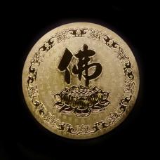 BUD005 Буддийская наклейка Лотос, 6см