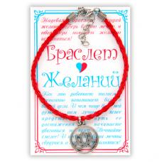 BZH004 Браслет желаний Гармония и развитие (Лотос) красный