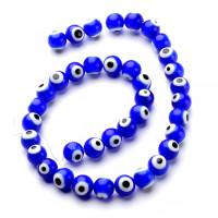"""FB10-029 Стеклянные бусины """"Глаз Назар"""" 10мм, 37-40шт., синие"""