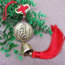 FEP023-03 Подвеска Фэн-Шуй с колокольчиком и иероглифом 36см
