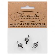 """FUB0026S """"Фурниторочка"""" 3 бусины Скрипичный ключ 10х18мм, отверстие 4мм, цвет серебр."""