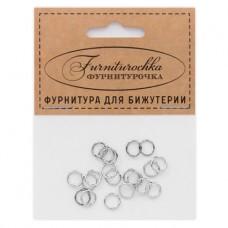 """FUK0001S """"Фурниторочка"""" 20 одинарных колец d.7мм, толщина 0,8мм, цвет серебр."""