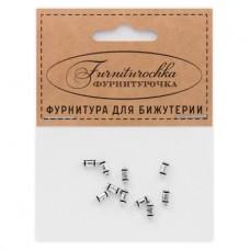 """FUR0003S """"Фурниторочка"""" 10 бусин-разделителей L.5мм, отверстие 1мм, цвет серебр."""