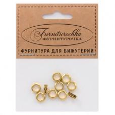 """FUR0005G """"Фурниторочка"""" 10 бусин Кольцо d.8мм, отверстие 5мм, цвет золот."""