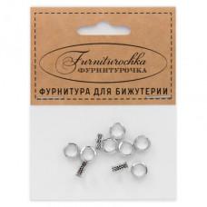 """FUR0005S """"Фурниторочка"""" 10 бусин Кольцо d.8мм, отверстие 5мм, цвет серебр."""