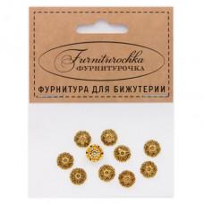 """FUS0001G """"Фурниторочка"""" 10 шапочек 8мм для бусин d.8-10мм, цвет золот."""