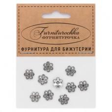 """FUS0002S """"Фурниторочка"""" 10 шапочек 10мм для бусин d.10-12мм, цвет серебр."""