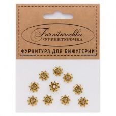 """FUS0003G """"Фурниторочка"""" 10 шапочек 9мм для бусин d.10мм, цвет золот."""