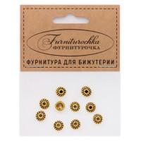 """FUS0006G """"Фурниторочка"""" 10 шапочек 7мм для бусин d.5-8мм, цвет золот."""