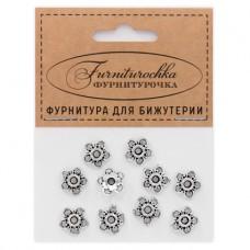 """FUS0008S """"Фурниторочка"""" 10 шапочек 11мм для бусин d.12мм, цвет серебр."""
