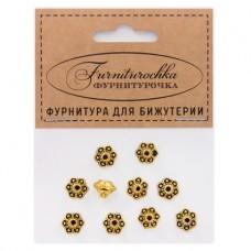 """FUS0009G """"Фурниторочка"""" 10 шапочек 9мм для бусин d.10мм, цвет золот."""