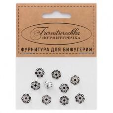 """FUS0009S """"Фурниторочка"""" 10 шапочек 9мм для бусин d.10мм, цвет серебр."""