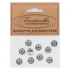 """FUS0010S """"Фурниторочка"""" 10 шапочек 9мм для бусин d.10мм, цвет серебр."""