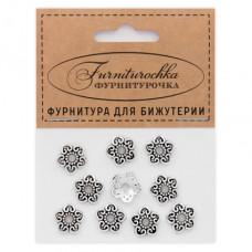 """FUS0011S """"Фурниторочка"""" 10 шапочек 13мм для бусин d.14-18мм, цвет серебр."""