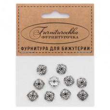 """FUS0013S """"Фурниторочка"""" 10 шапочек 10мм для бусин d.12мм, цвет серебр."""