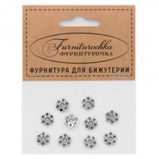 """FUS0014S """"Фурниторочка"""" 10 шапочек 9мм для бусин d.12-16мм, цвет серебр."""