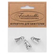 """FUY0001S """"Фурниторочка"""" 3 колпачка для кисточки 10х18мм, отверстие 1мм, цвет серебр."""