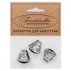 """FUY0003S """"Фурниторочка"""" 3 колпачка для кисточки 20х19мм, отверстие 1мм, цвет серебр."""