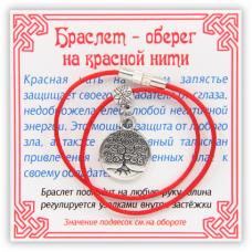 KB004 Браслет на красной нити Дерево Жизни, серебр.
