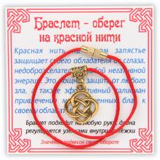KB006 Браслет на красной нити Кельтские узлы, золот.