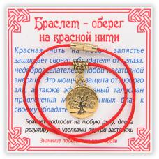 KB015 Браслет на красной нити Дерево Жизни, золот.