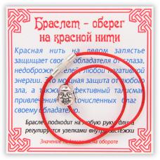 KB016 Браслет на красной нити  Будда, серебр.