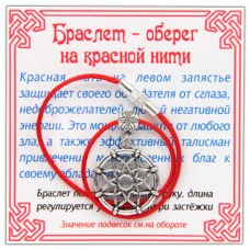 KB020 Браслет на красной нити Ловец снов (защита), цвет серебр.