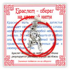 KB028-2 Браслет на красной нити Собака (помощь и защита), цвет серебр.