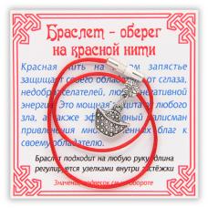 KB034 Браслет на красной нити Слиток (богатство), цвет серебр.