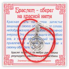 KB035 Браслет на красной нити Пентаграмма (сильная защита), цвет серебр.