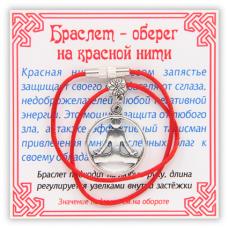 KB038 Браслет на красной нити Йога (развитие, совершенство), цвет серебр.