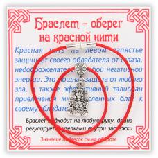 KB040 Браслет на красной нити Бог богатства (достаток, преуспевание), цвет серебр.