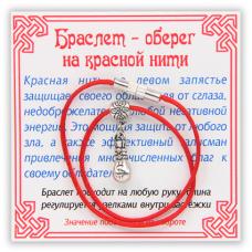 KB044 Браслет на красной нити Мешок долларов (богатство), цвет серебр.