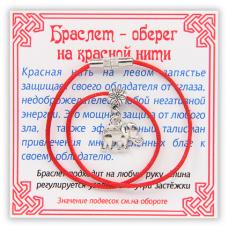 KB046 Браслет на красной нити Слон (мудрость, сила, долголетие), цвет серебр.