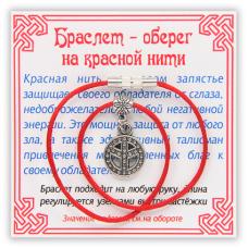KB047 Браслет на красной нити Пацифик (мир и защита), цвет серебр.