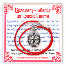 KB049 Браслет на красной нити Подкова с клевером, цвет серебр.