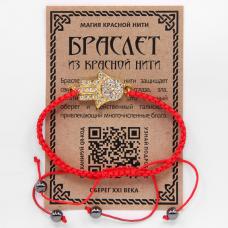 KBM001 Браслет из красной нити Хамса (защита от сглаза), стразы, гематит, цвет золот.