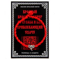 KBV1-003 Браслет-оберег На мудрость, силу, долголетие (слон) d.4мм, L18-22см, цвет серебр.