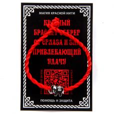KBV1-016 Браслет-оберег Слоник чёрный d.4мм, L18-22см, цвет серебр., эмаль